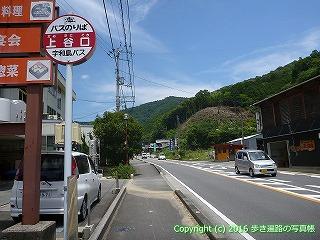 41-327愛媛県宇和島市上谷口バス停