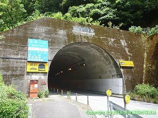 41-336愛媛県宇和島市松尾トンネル