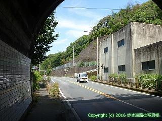 41-348愛媛県宇和島市