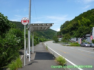 41-353愛媛県宇和島市