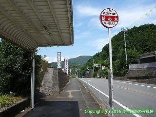 41-355愛媛県宇和島市柿の木バス停