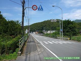 41-359愛媛県宇和島市