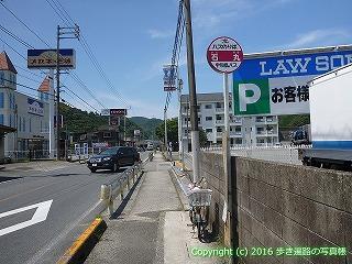 41-367愛媛県宇和島市石丸バス停