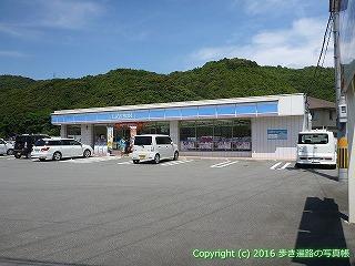 41-368愛媛県宇和島市