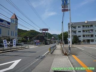 41-369愛媛県宇和島市