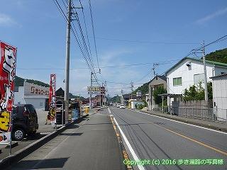 41-373愛媛県宇和島市