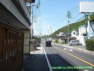 41-377愛媛県宇和島市