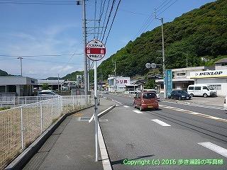 41-378愛媛県宇和島市保田バス停