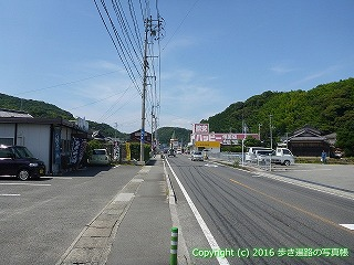 41-384愛媛県宇和島市