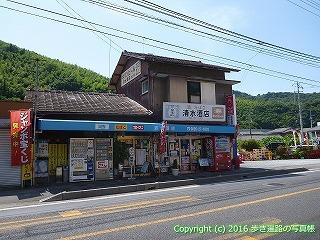 41-385愛媛県宇和島市