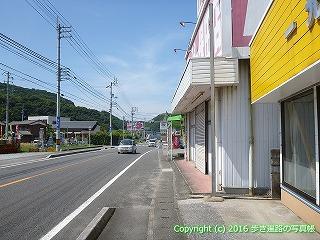 41-386愛媛県宇和島市