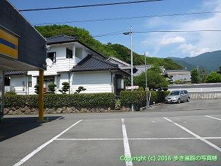 41-388愛媛県宇和島市