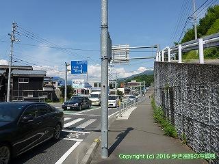 41-390愛媛県宇和島市