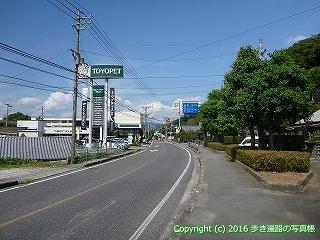 41-391愛媛県宇和島市