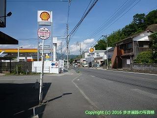 41-393愛媛県宇和島市番城小学校前バス停