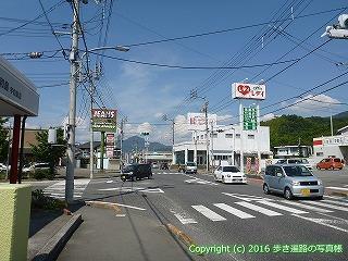 41-397愛媛県宇和島市