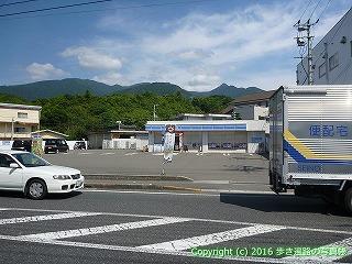 41-398愛媛県宇和島市
