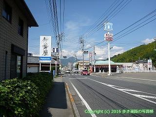 41-399愛媛県宇和島市