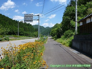 45-602愛媛県上浮穴郡久万高原町