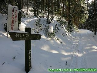 4501-012愛媛県上浮穴郡久万高原町