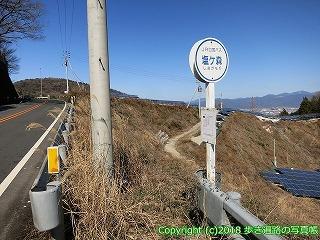 4601-002愛媛県松山市