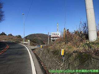 4601-003愛媛県松山市