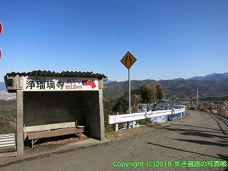 4601-004愛媛県松山市