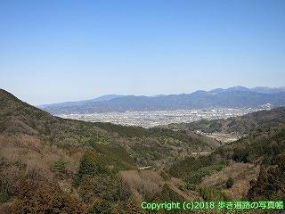 4601-005愛媛県松山市