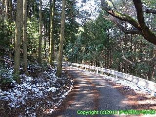 4601-007愛媛県松山市