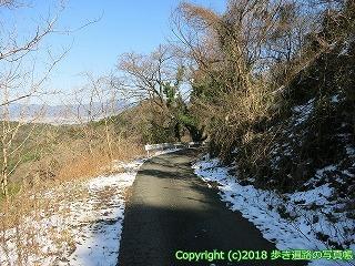 4601-011愛媛県松山市