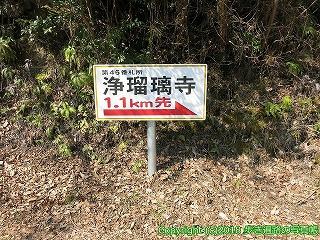4601-024愛媛県松山市