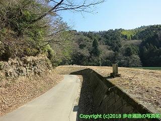 4601-030愛媛県松山市