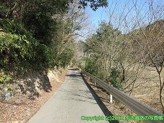 4601-031愛媛県松山市