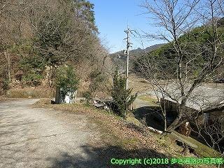 4601-032愛媛県松山市