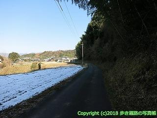 4601-035愛媛県松山市