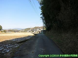 4601-036愛媛県松山市