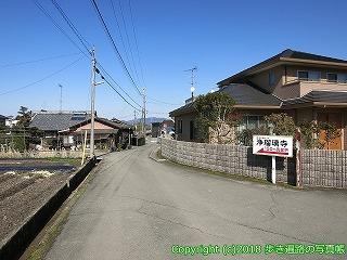 4601-037愛媛県松山市