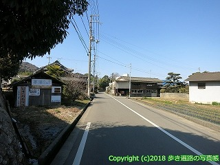 4601-040愛媛県松山市