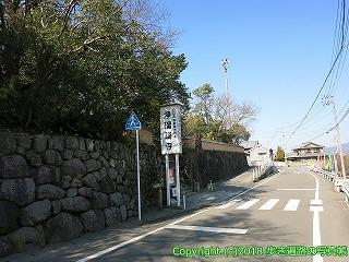 4601-042愛媛県松山市
