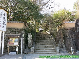 4601-043愛媛県松山市