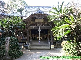 4601-044愛媛県松山市