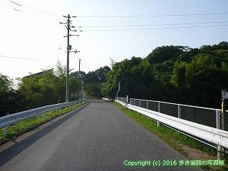 51-002愛媛県松山市