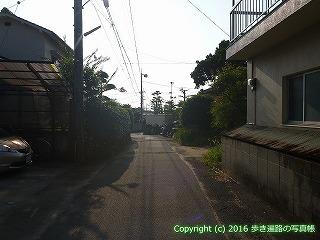 51-007愛媛県松山市