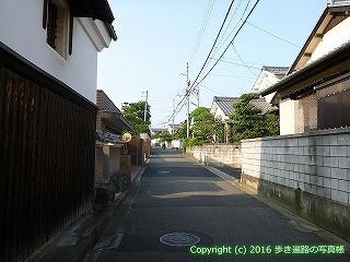 51-011愛媛県松山市