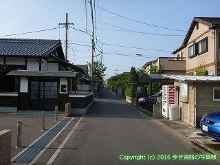 51-012愛媛県松山市