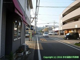 51-016愛媛県松山市