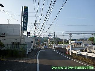51-018愛媛県松山市