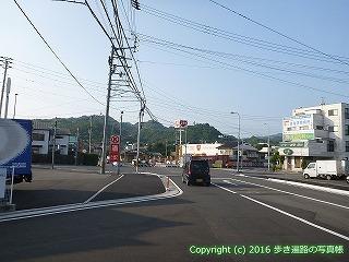 51-019愛媛県松山市