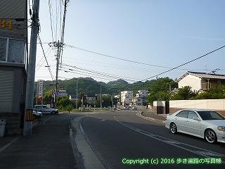 51-020愛媛県松山市