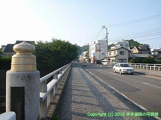 51-021愛媛県松山市